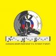 Negre Marron Records