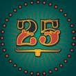 Bar25 Music