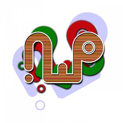 NEO logotype