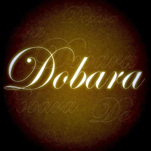 Dobara logotype