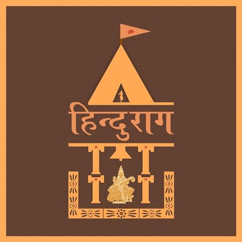 HINDURAAG logotype