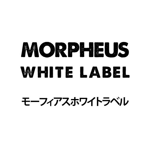 Morpheus White Label logotype