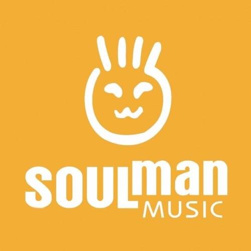 Soulman Music logotype