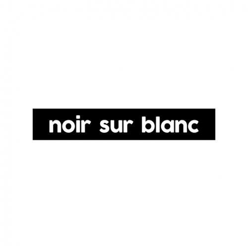 noir sur blanc records logotype
