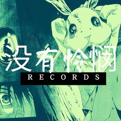 没有怜悯 Records。 logotype