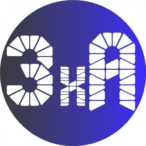 3xA Music logotype